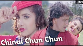Chinai Chun Chun | Full HD Song | Jallad | Mithun   - YouTube