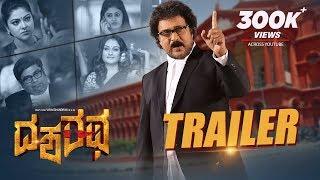 Dasharatha Trailer