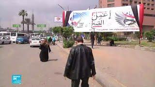 ردود المصريين على التعديلات الدستورية لتمديد حكم السيسي