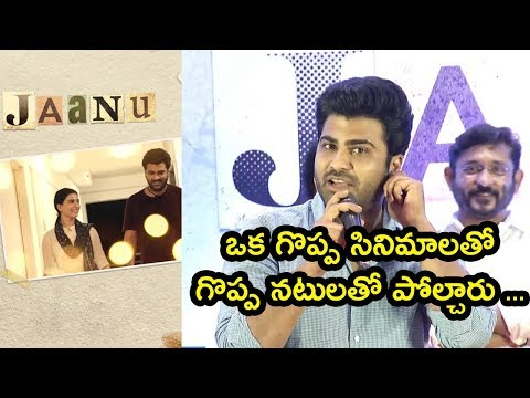 Sharwanand At Jaanu Movie Team Thanks Meet