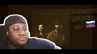 Miyagi & Andy Panda - Kosandra (Official Audio) *RUSSIAN RAP REACTION*