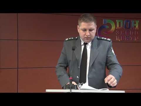 О состоявшихся публичных обсуждениях результатов правоприменительной практики Управления  за I квартал 2019 года в Ростовской области