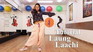 Laung Laachi | Dance Tutorial | Aditi | Dancercise | Ammy Virk, Neeru Bajwa, Amberdeep