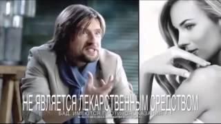 Реклама Компливит сияние