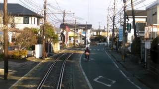 熊本電鉄 併用軌道(藤崎宮前-黒髪町) 前面展望と走行シーン Kumamoto Electric Railway