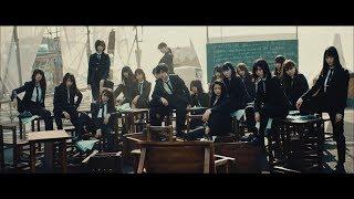 欅坂46/就算風吹中文字幕完整版