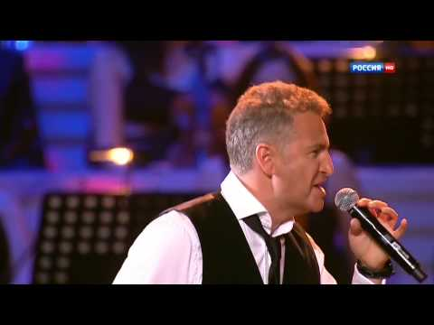 Леонид Агутин и Thomas Nevergreen - Ай яй яй