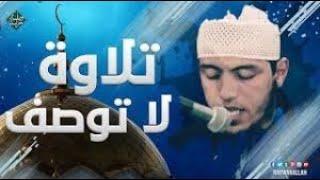 2 ساعات جميع تلاوات القارئ سعيد دباح موهبة صوتية هادئة تريح القلوب said dabah
