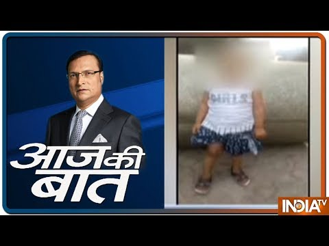 Aaj Ki Baat with Rajat Sharma | June 7, 2019