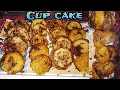 Cup cake in just 10 minute recipe by cook n Kitchen | easy recipe