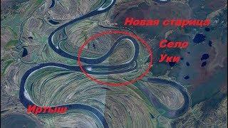 Деревня уки рыбалка уватский район