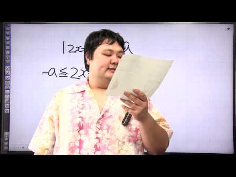 酒井のどすこい!センター数学IA #018 第1講 第6問