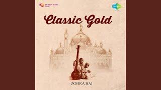 Allah Jaane Jaane - Zohra Bai - YouTube