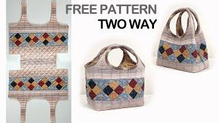 #0140 Quilting Bag Making,Quilting Bag Free Patterns,Quilt Bag Tutorial, Pattern Making Bag,