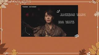 [THAISUB] JACKSON WANG (GOT7) - 100 WAYS