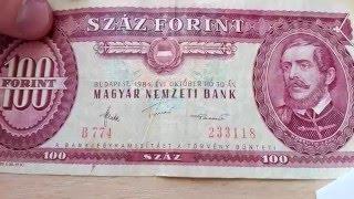 Banknoty Świata #1 Forint Węgierski