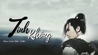 [VIETSUB+PINYIN] OST Vũ Động Càn Khôn || Tinh Không(Bầu Trời Đầy Sao) - Nam Chinh Bắc Chiến