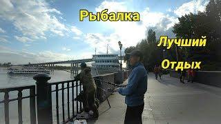 Ростов на дону рыбалка 2019