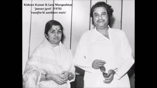 Kishore Kumar & Lata Mangeshkar - Jeevan Jyoti (1976