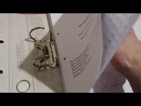 Обзор папки аттестации педагога дополнительного образования, январь 2020 - часть2
