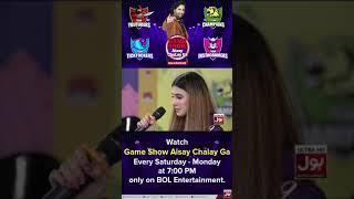 Instagramers Singing In Game Show Aisay Chalay Ga Season 8   Danish Taimoor Show