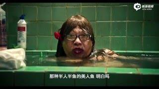 ENG CC Stephen Chow The Mermaid Trailer 1