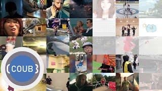 COUB IN COUB #4 | приколы, розыгрыши, кино, девушки, машины, аниме и многое другое