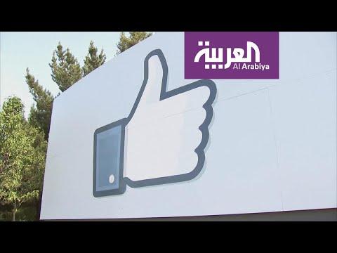 العرب اليوم - شاهد: تعاون بين