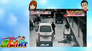仰天パニックシアターまさかの瞬間ビビる77連発3月27日