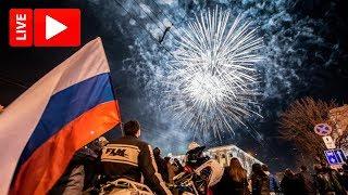 Салют в честь пятилетия воссоединения Крыма с Россией - Прямая трансляция