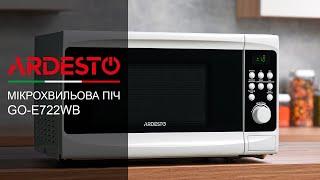 Мікрохвильова піч Ardesto GO-E722WB