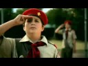 Scout Camp  DVD movie- trailer