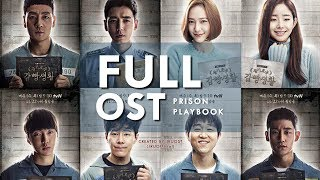 Lagu Ost Prison Playbook
