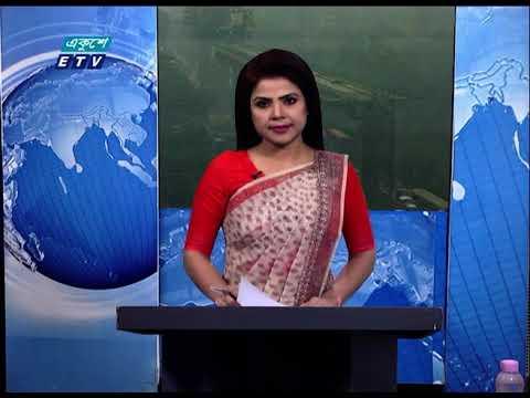 12 Pm News || দুপুর ১২ টার সংবাদ || 18 January 2021 || ETV News