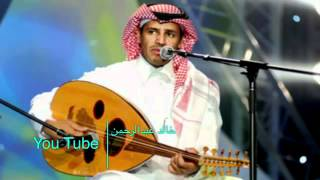 مازيكا ( HD ) خالد عبدالرحمن - دق البخت تحميل MP3