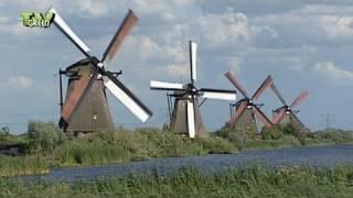 La Defense (Nederland) B.V., Amsterdam