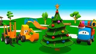 3D мультфильмы для детей - грузовичок Лёва и Новый Год