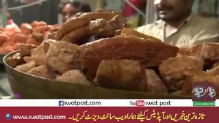 Eid Night Report by Humza Yusuf Zai