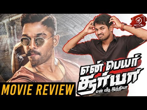 Naa Peru Surya Naa Illu India Movie Review ..