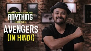 Avengers Infinity War in Hindi | Sorabh Reviews Anything | #NoRules
