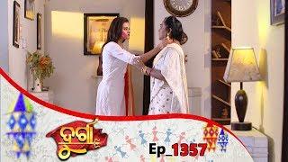 Durga   Full Ep 1357   13th Apr 2019   Odia Serial – TarangTV