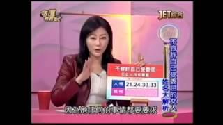 吳美玲姓名學-不容許自己受委屈的女人姓名筆劃