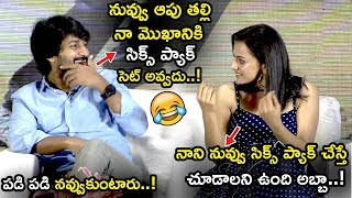 Nani Hilarious Fun With Sraddha Srinath About Six Pack || Jersey Movie Team Interview || TETV