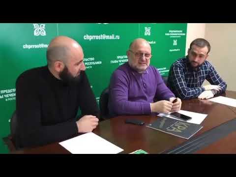 Джамбулат Умаров встретился с представителем Главы Чеченской Республики в Ростовской области