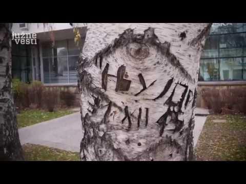 """Radio Niš"" nostalgični muzej gradskog duha"