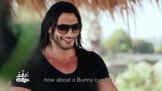 Ahmed El Bayed  Bunny Cuisine \ خفة مع أحمد البايض - طبخة الأرانب