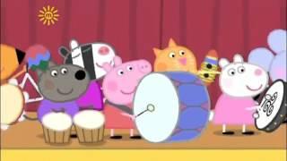 Peppa Pig Shake Rattle And Bang