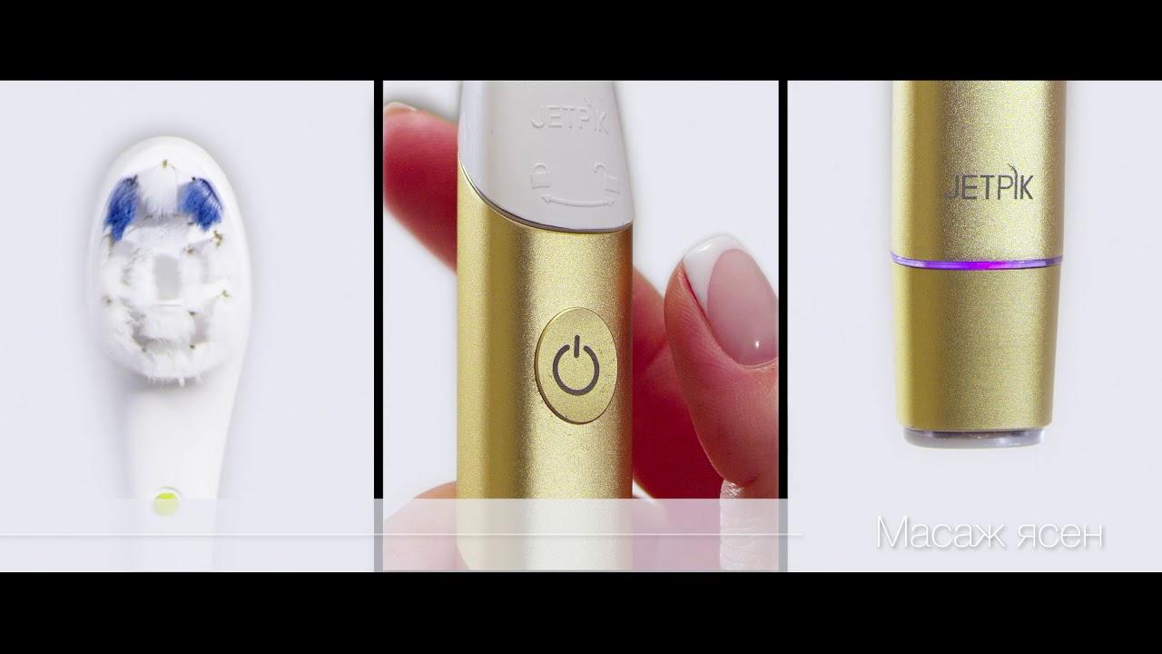 Зубная щетка Jetpik 300 (Purple) video preview