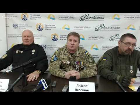 """Командир батальона """"Донбасс"""" напрочил отделение Волыни и Винницы от Украины"""