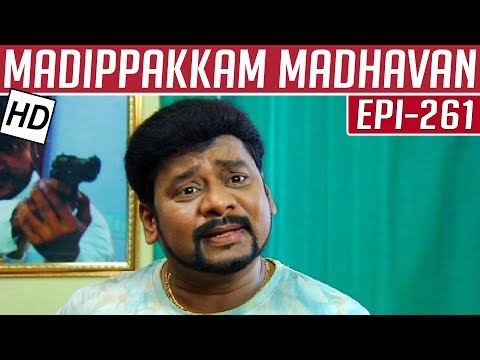 Madippakkam Madhavan | Epi 261| 19/01/2015 | Kalaignar TV